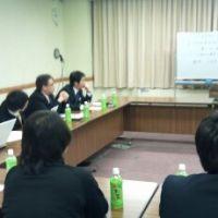 第1回有識者会議(意見交換会) thumbnail image
