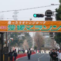 第49回えひめマラソン thumbnail image